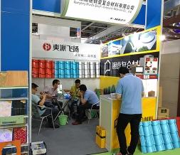 第9届中国(广州)国际集成住宅产业博览会