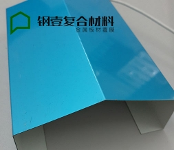 苏州宝石蓝